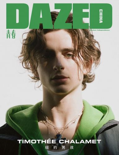 Timothée Chalamet stars on the cover of Dazed China