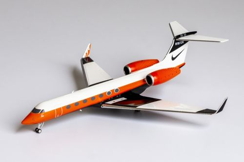 You Can Now Build Your Very Own Nike Gulfstream G-550